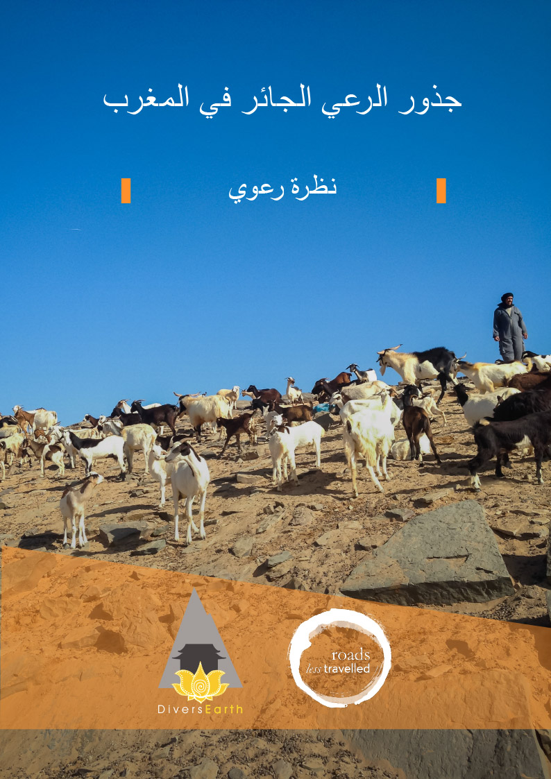 The Roots of Overgrazing in Morocco: A pastoralist's perspective brochure title in Arabic